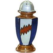 Art Deco Luster Ware Sugar Shaker, Hand Painted