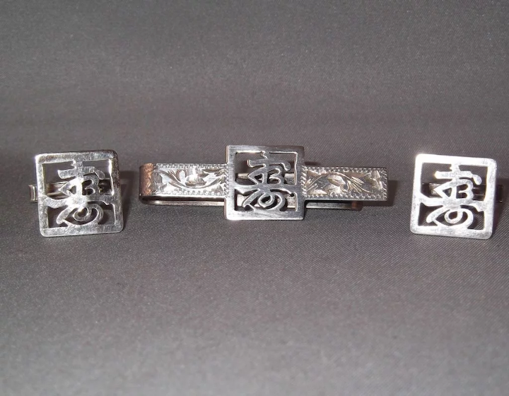 7671bf98b7cb Old Art Nouveau Sterling Silver Tie Clip and Cuff Links with Oriental :  Howard's End | Ruby Lane