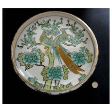 "Vintage ""Gold Imari"" Hand-Painted Bowl with Birds"