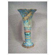 Small Metal Cloisonne Vase with Dragonfly and Lily