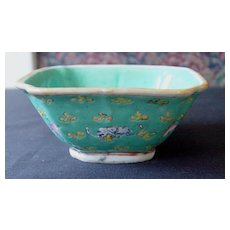 Asian Hand Painted & Carved Signed Rice Bowl