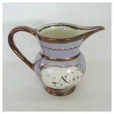 Copper Lusterware Cream Pitcher Known As Hattie's Pitcher