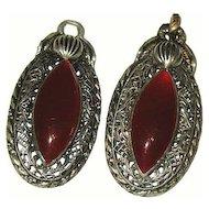Schreiner Carnelian Glass Accessories