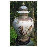 Asian Style Jar
