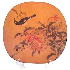"Wu Ping's  ""Pomegranates Opening with Seeds"" Album Leaf/Fan Painting On Silk"