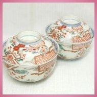 Pair Japanese Imari Covered Bowls c.1830