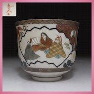 Japanese Kutani Soba Cup c.1875, handpainted
