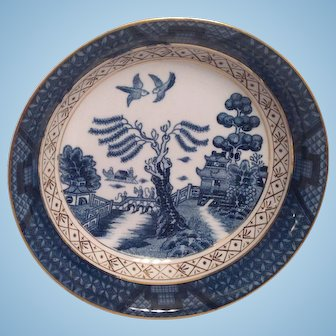 "Nikko Double Phoenix Blue Willow Occupied Japan 1945-1952 Fruit Bowl 5"""