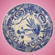 "Japanese Imari 6"" Diameter Dish c.1810-1820 Saga Prefecture, Fuyo-De design"