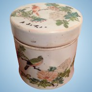 Antique Chinese Famille Rose Jar Vase Tongzhi or Guangxu c.1870