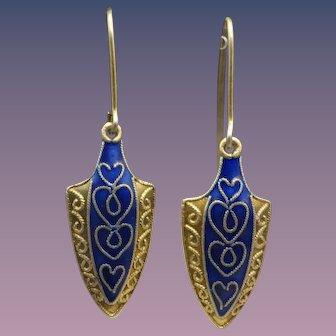 Scandinavian Cobalt Enamel Face, Gold Vermeil Earrings!