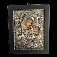 Vintage Pure Silver Greek Icon