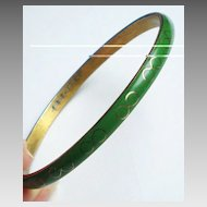 Green and Brass Cloisonne Bracelet
