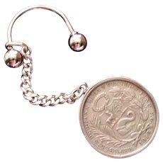 1916 PERUVIAN Coin 900 Silver 25 Grams Uncirculated Key Chain