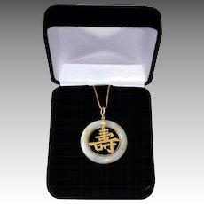 Vintage  14K Gold Pale White Jadeite Happy Life Pendant Necklace