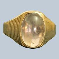 Estate 9K 1.5 CT Moonstone Ring