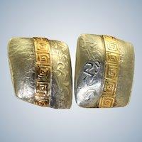 Estate Sterling/18K Textured Earrings