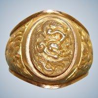 Estate 18K Triple Dragon Ring