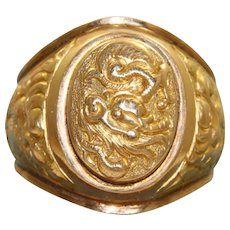 Estate 18K Triple Dragon Ring