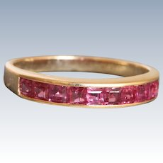 Estate 14 K Princess Cut Ruby Half Eternity Band