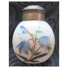 Mt. Mount Washington art Glass Victorian shaker