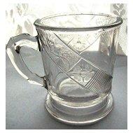 Eapg 'Daisy Pleat' Victorian glass mug