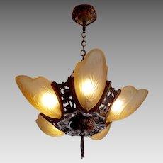 Markel Art Deco 5 Light Slip Shade Chandelier