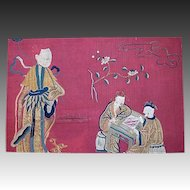 Antique Large CHINESE Panel Silk EMBROIDERY 19th C Century Qing MEN Playing Chess Very RARE!