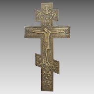 Antique Russian Icon cross, 19th century