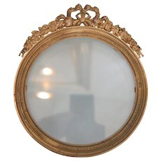 Napoleon III Gilt Bronze frame, France 19th century