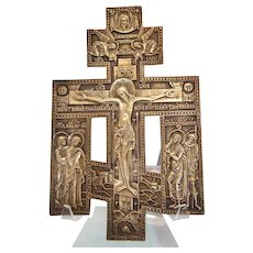 Antique Russian cross crafted in gilt metal, 19th century