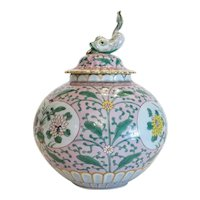 Herend lidded vase, marked and dated at ca. 1920