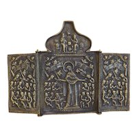 Antique Russian Triptych depicting The Holy Virgin Joy Of All Who Sorrow,19th century