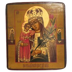 Antique Russian Icon depicting the Holy Mary, 19th century