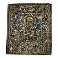 Antique Russian Icon depicting St. Nicholas, 19th century