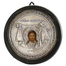Antique Greek Orthodox Icon, silver 925, ca.1920