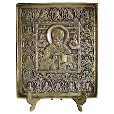Antique Russian St. Nicholas Icon, gilt metal, 19th century