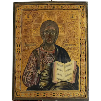Antique Russian Icon depicting Jesus Christ, 19th century