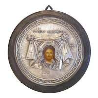 Greek Orthodox Icon depicting a Mandylion, sterling silver turn of the 20th century