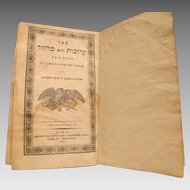 Antique Jewish prayer book, dated 1834
