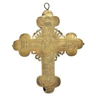 Antique Russian reliquary cross, 19th century