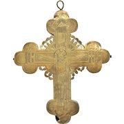 Antique Russian reliquary cross, 19th century