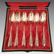 Antique set of six silver teaspoons,19th century