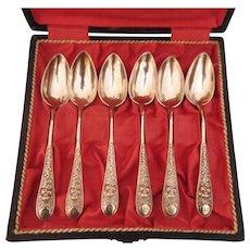 Antique set of six silver teaspoons,19th century