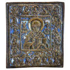 Antique Russian Icon with enamel depicting St. Nicholas, very early 19th century