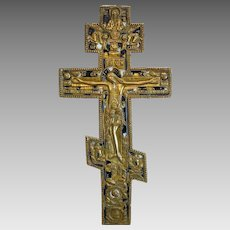 Antique Russian crucifix with blue and white enamelling, 19th century