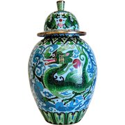 Antique Chinese Cloissone vase with cover, late 19th century
