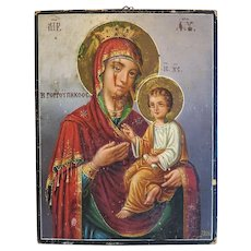 Hand painted Orthodox Icon depicting the Mother of God holding the little Jesus, dated 1938