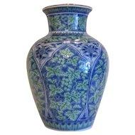 Vintage Chinese royal blue porcelain vase, mid 20th century