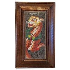 Vintage Mosaic plaque depicting a leopard, 20th century